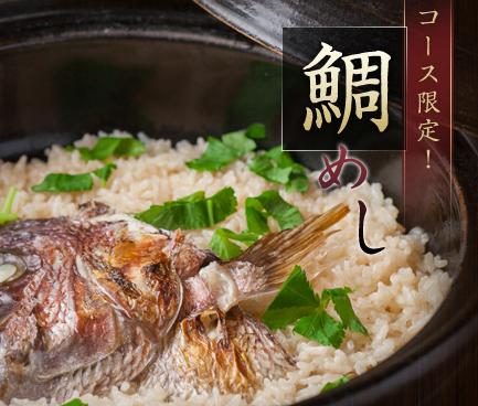 FireShot Capture 72 - 三宮の居酒屋「食彩工房 いちにっさん」宴会 受付中 - http___www.shokusai-123.com_
