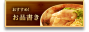 bnr_01_on