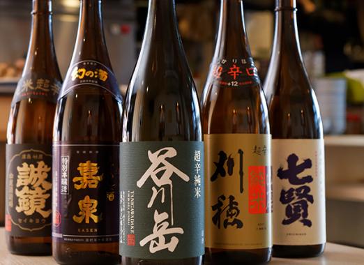 FireShot Capture 959 - 錦糸町で日本酒や焼酎を懐かしの味と愉しむ - http___www.kinshicho-nasubi.com_drink.html