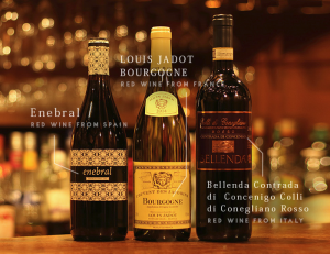 FireShot Capture 1174 - 飯田市で珍しいワインや国産ワインを味わうお店 - http___www.vin-ranpuya.com_wine.html