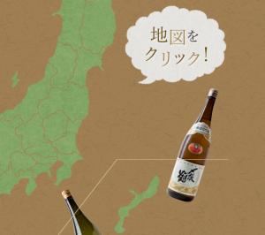 FireShot Capture 1321 - 国分町で47都道府県の希少な日本酒を呑み尽くす - http___www.bar3103.com_sake.html