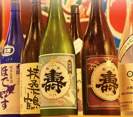 FireShot Capture 271 - 仙台でこだわりの日本酒とレモンサワーを味わうなら。 - http___www.uohako.com_drink.html