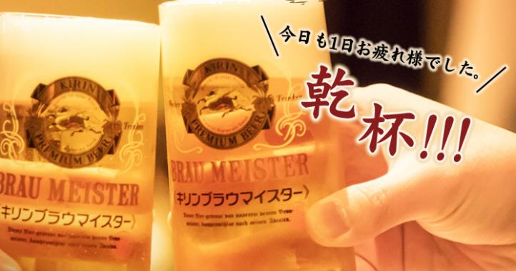 FireShot Screen Capture #033 - '豊田市にある居酒屋なら「花蔵(かぐら)」' - www_kagura-toyota_com