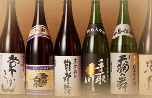 FireShot Screen Capture #083 - '金沢で美味しい石川の食材と日本酒を楽しむなら' - www_notokirikochaya_jp_menu_html
