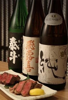 日本酒とお肉